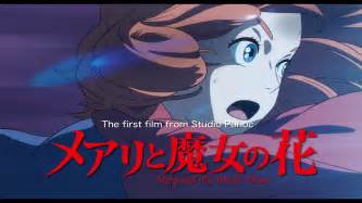 se filmer mary and the witch s flower mary och h 228 xans blomma michael tapper