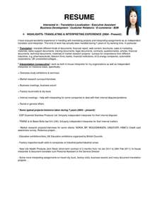 Interpreter Resume Sample Interpreter Resume Samples Free Resume Templates