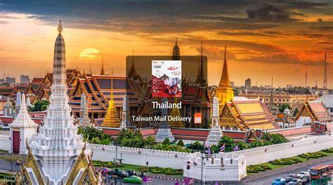 Philippines Simcard Data Kartu Sim Card Manila Cebu truemove thailand prepaid sim data taiwan home delivery reviews klook