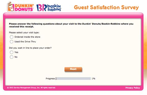 Dunkin Donuts Survey 25 Gift Card - dunkin donuts application print out search results calendar 2015