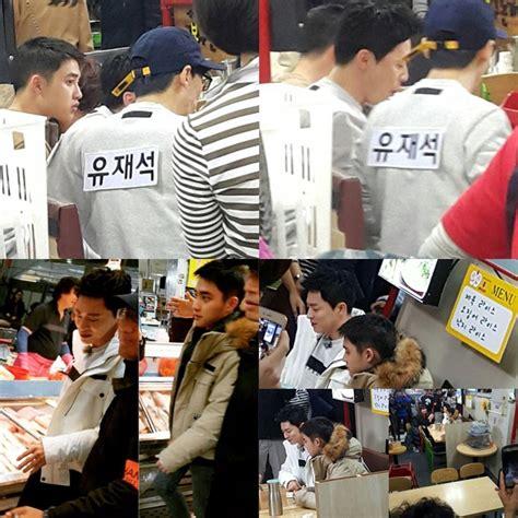 Baju Exo Instagram jo jung suk dan d o exo akan nongol di running ini foto syutingnya kabar berita