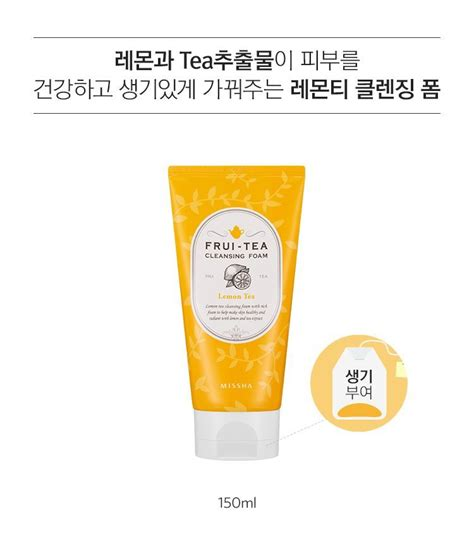 Detox Cleanse Tea Malaysia by Missha Frui Tea Cleansing Foam Korean Care Shop