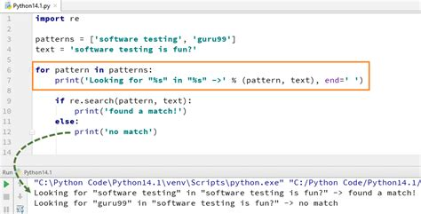 pattern matching in python list python regex tutorial re match re search re findall