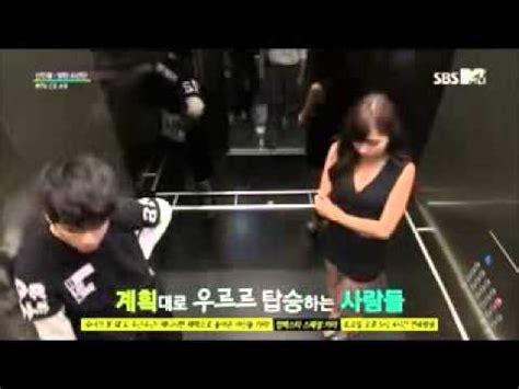 bts elevator prank eng subs bts funny lift scene hidden camera prank doovi