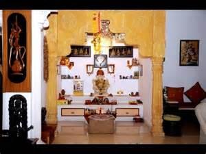 Home God Room Design Vastu Advice For Pooja Room