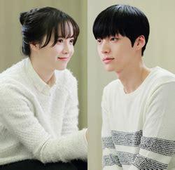 goo hye sun married ku hye sun to get married next month the chosun ilbo