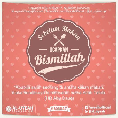 Muhammad Dan Aisyah 148 best images about islam on allah alhamdulillah and mandalas