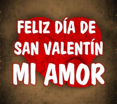 imagenes de amor y amistad por san valentin fotos para el san valentin para descargar dibujos de