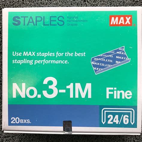 Staples No 3 max no 3 1m staples jj stationery sport equipments