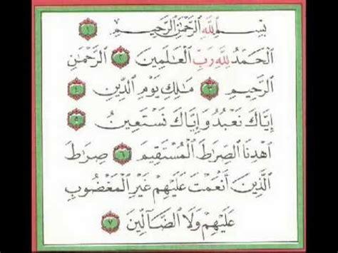 mp3 al fatihah wafiq azizah surah al fatihah mp3 youtube