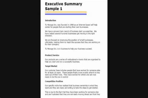Food Inc Essay by College Essays College Application Essays Food Inc Summary Essay