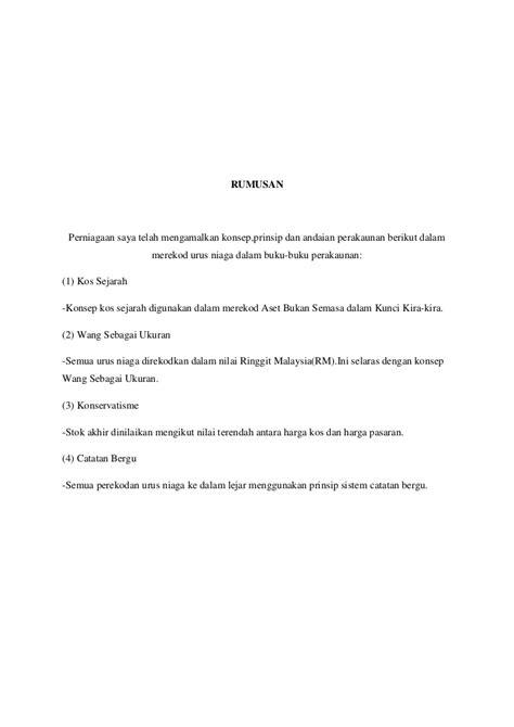 contoh kerja khusus prinsip perakaunan tingkatan 5 2012 have fun kertas akaun f5
