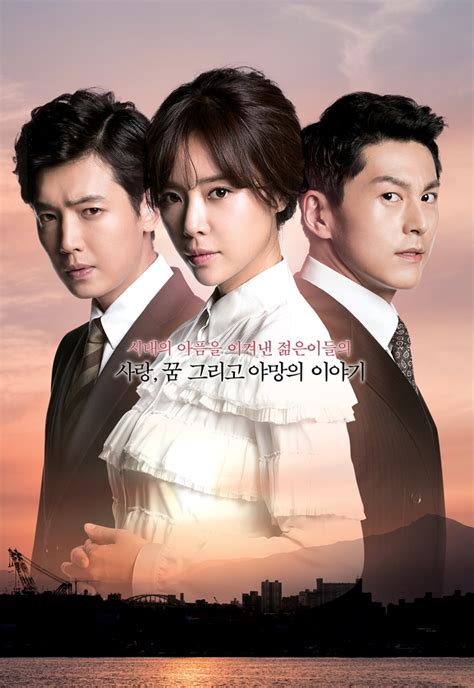 film korea judul endless love 187 endless love 187 korean drama