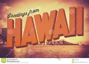 retro greetings from hawaii postcard stock illustration image 46192339