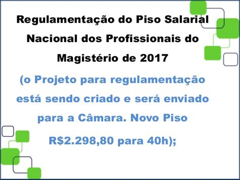 qual o aumento do novo piso salarial do rio de janeiro para 2016 apresenta 231 227 o canha salarial sintramfor