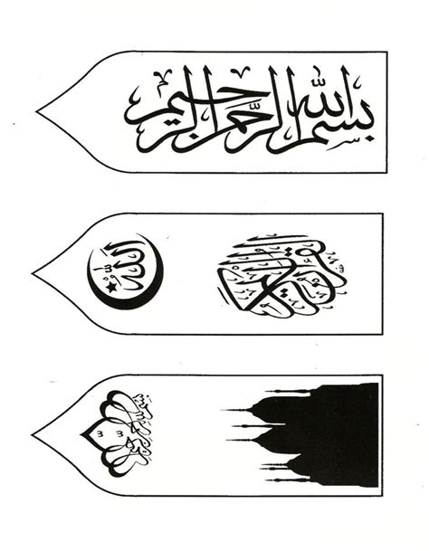 printable eid bookmarks 141 best ideas about projecten om te proberen on pinterest