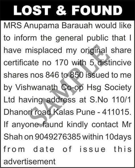 Document Lost Advertisement In Newspaper