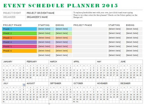 events schedule template event schedule template new calendar template site