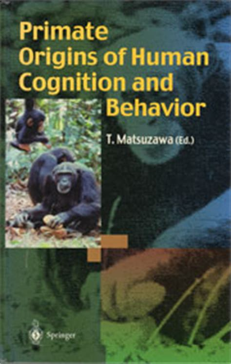 chimpanzees and human evolution books books chimpanzee ai primate research institute kyoto
