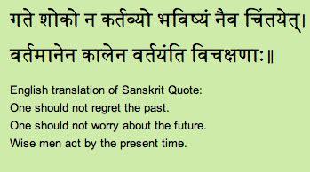 family tattoo quotes in sanskrit sanskrit regrets quote lovely words pinterest