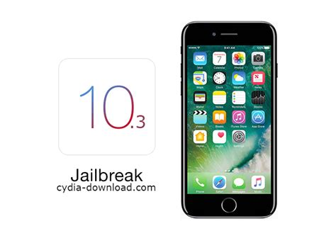 how to get full version of cydia ios 10 3 cydia installer on iphone ipad ipod touch