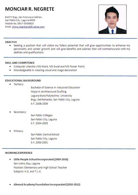simple sample resume format basic resume format service