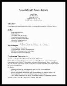 Accounts Payable Supervisor Sle Resume by Accounts Payable Resume Objective Best Business Template