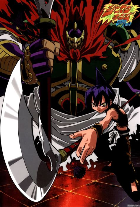 shaman king tao ren my anime shelf