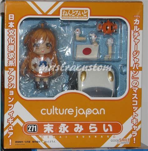 Nendoroid Mirai Suenaga Misb Culture Japan nendoroid mirai suenaga jpg myfigurecollection net