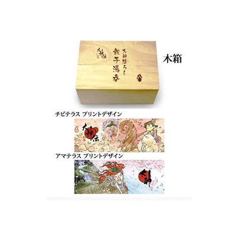 Special Edition Huang Character Tea Cup Squishy buy okami den tea cup e capcom limited edition japanese import nin nin