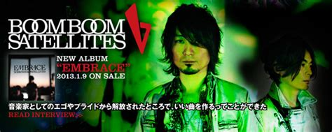 Cd Boom Boom Satellites Embrace boom boom satellites embrace tour 2013 vepawon mp3