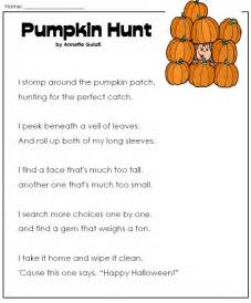 7 best images of printable halloween math worksheets for