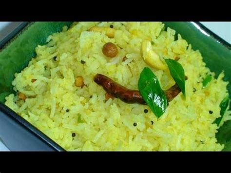 Lemon Rice - Easy South Indian Recipe - YouTube Lemon Rice Recipe South Indian Style