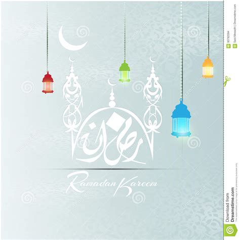 fasting month background for the holy month of ramadan the month of