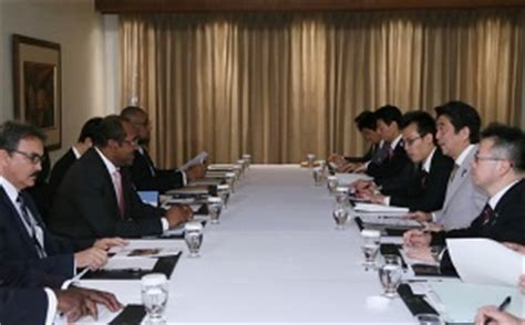 Cabinet Of And Tobago by Prime Minister Abe S Visit To And Tobago