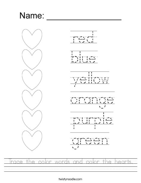 Word Tracing Worksheets by Trace The Color Words And Color The Hearts Worksheet