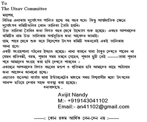 Sponsorship Justification Letter Letter Pen Pals Company Promotion Justification Letter