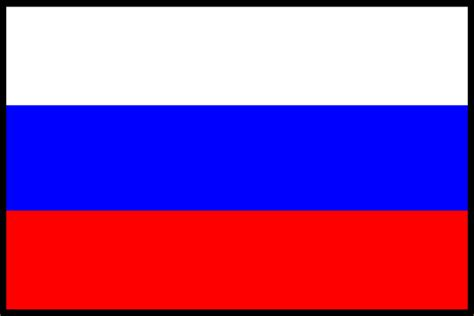 flag of russia bordered clip at clker vector clip royalty free domain