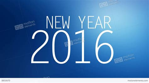 new year dates 2016 new year 2016 random dates on blue background stock