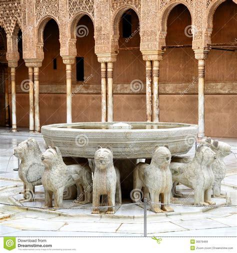 giardini islamici fontanna lwy obrazy royalty free obraz 30079469