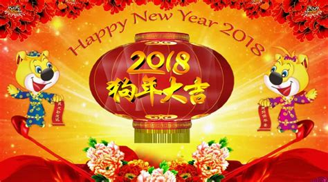 new year 2018 year of the when is the new year 2018 date of the cny 2018