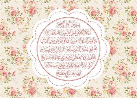 Hiasan Dinding Poster Minimalis Kaligrafi Arab Islami 86 50x50cm les 320 meilleures images du tableau القران العظيم sur