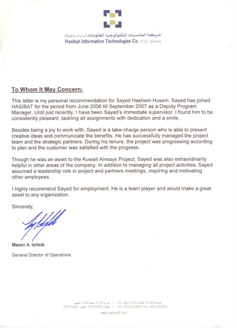 letter of recommendation for business services best template collection