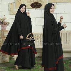 Cardigan Pet Antem by Saudi Abaya Designs Fashion 2017 2018 Simple Black