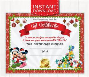 Merry Gift Certificate Templates by Search Results For Merry Gift Certificate