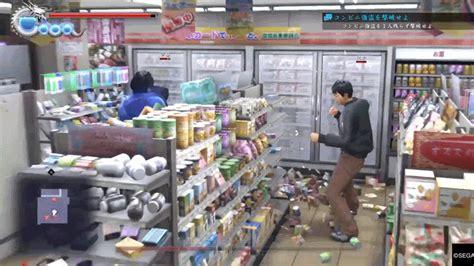 Sari Sari Store Floor Plan by Yakuza 6 Features Cam Girls Kotaku Uk