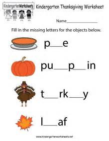 what is thanksgiving for kindergarten free printable thanksgiving worksheet for kindergarten