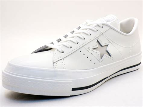 converse  star ox japan limited edition