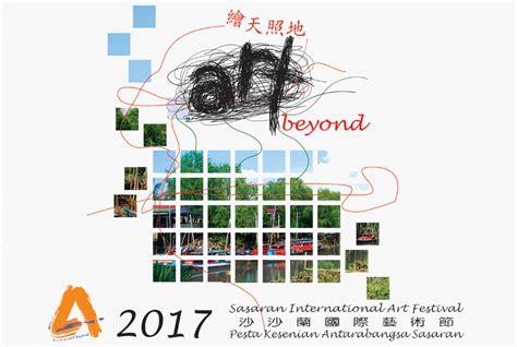 2017 Mba Artshow by Sasaran Arts Association Beyond 2017