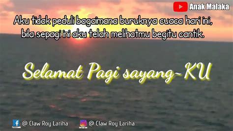 story waucapan selamat pagi youtube
